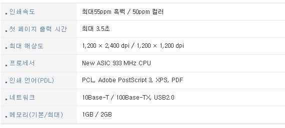 C5005d_2.jpg